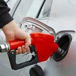 Araçta Yakıt tasarrufu Nasıl Yapılır Araçta Yakıt tasarrufu Nasıl Yapılı